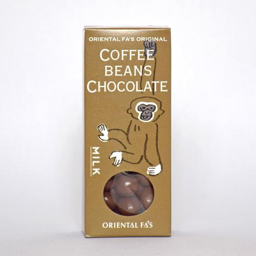 コーヒービーンズチョコ表