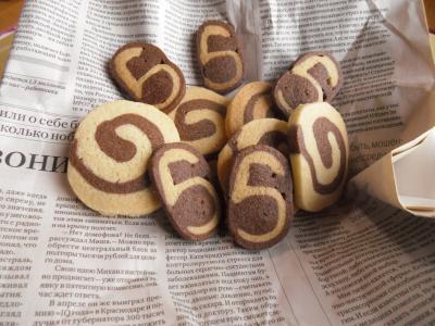 5 cookie(s