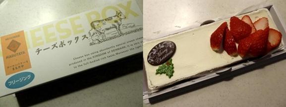 cake151225_2-horz.jpg
