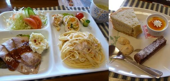 lunch151220-horz.jpg