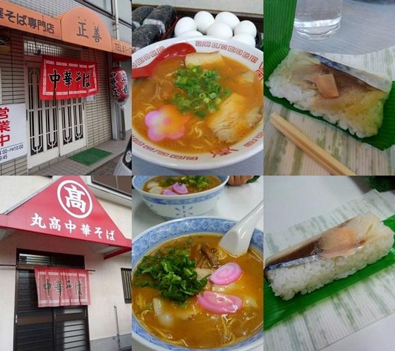 masayoshi1511-horz-vert.jpg