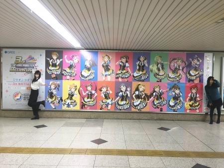 ミリオン大阪