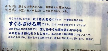 ろーりぃ→飯屋