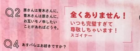 飯屋→るーりぃ