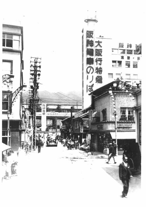 阪神元町ビル2
