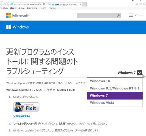 Windows Update_FIX_bl