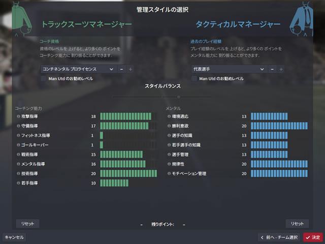 16manutd_start3.jpg