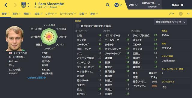 16ox15SamSlocombe_s.jpg
