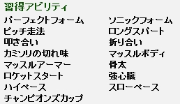 2016y01m11d_092517321.jpg