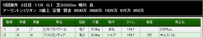 2016y02m04d_170252787.jpg