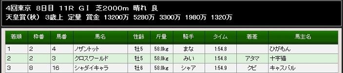 2016y02m21d_162913668.jpg