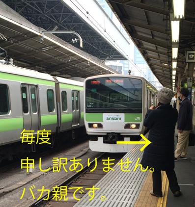 20160306 (8)