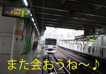 20160306 (25)