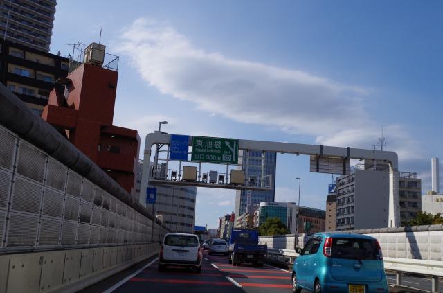 s_IMGP9544.jpg