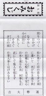 IMG_20160103_0001 (3)