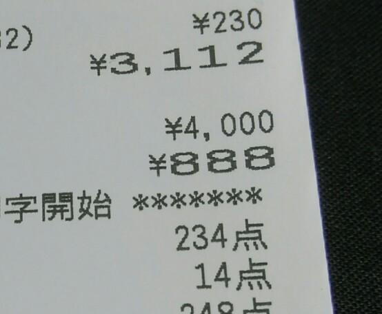 0328エンジェル