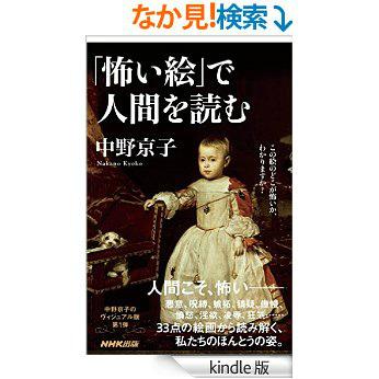 20160321book400.jpg