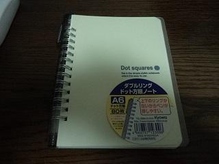 s40.jpg