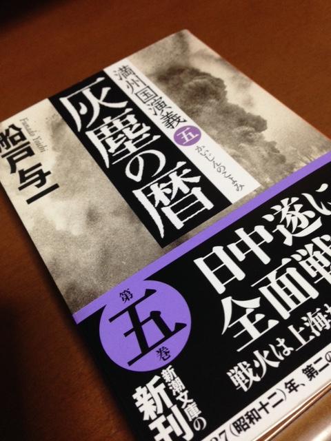 book138.jpg