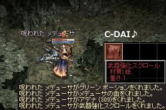 20160304-7.jpg