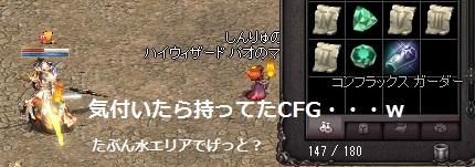 20160309-1.jpg