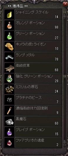 20160311-10.jpg