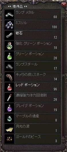 20160311-6.jpg