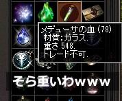 20160315-5.jpg