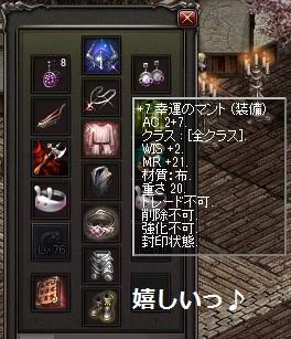 20160315-9.jpg