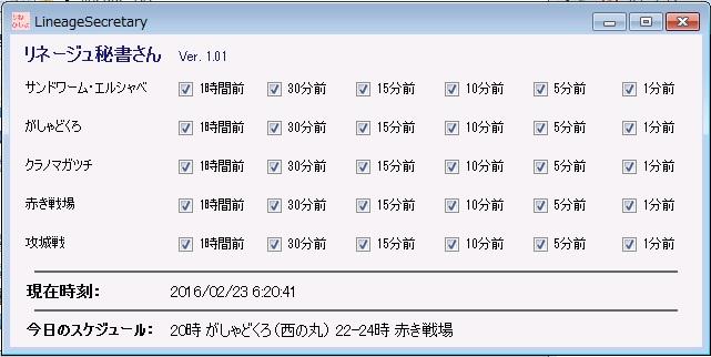line_sec4.jpg