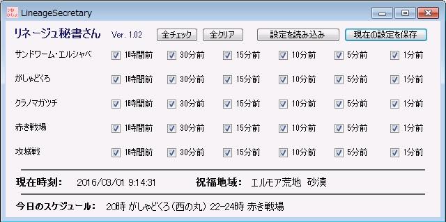 line_sec5.jpg