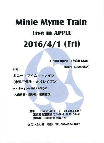 MMT ライブ のお知らせ