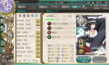 kancolle_160225_135922_01.png