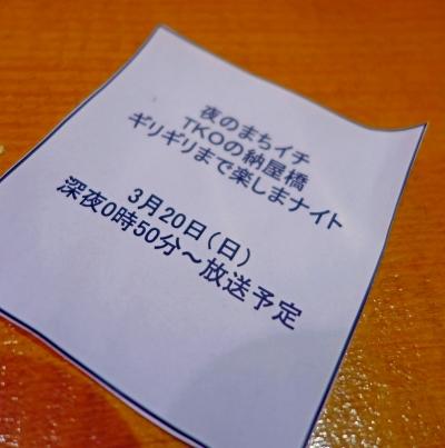 かき小屋(2)004