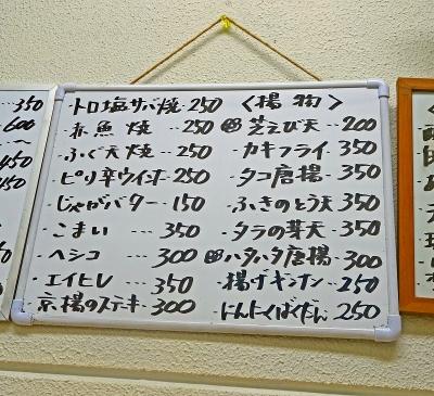 菜菜魚魚(2)001