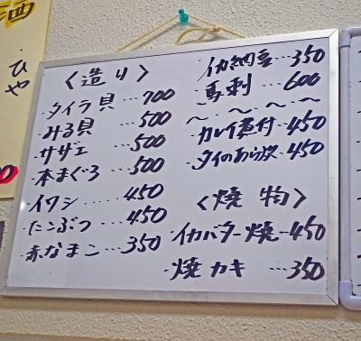 菜菜魚魚(2)002