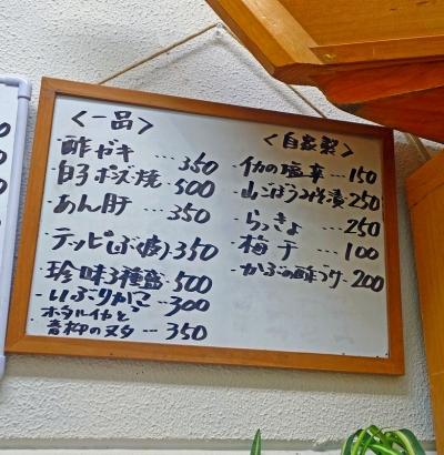 菜菜魚魚(2)003