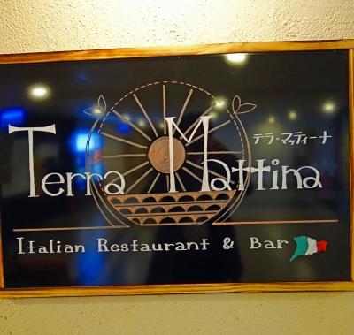 テラマッティーナ005