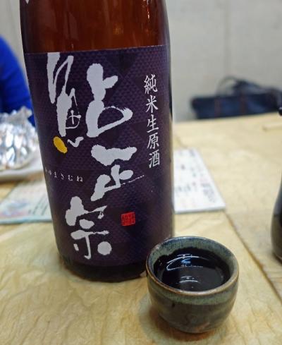 寿司政009