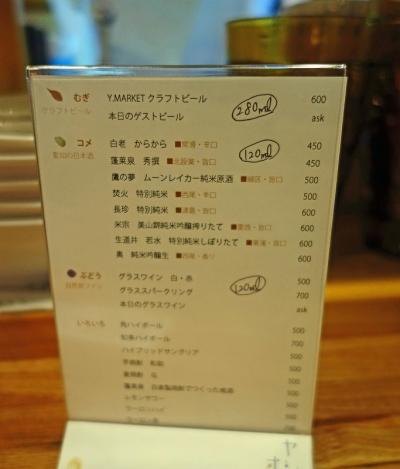 ヤシオリ002