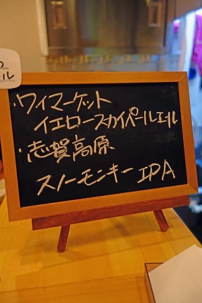 ヤシオリ007
