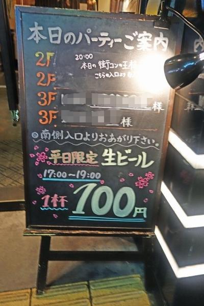 バリハリ002