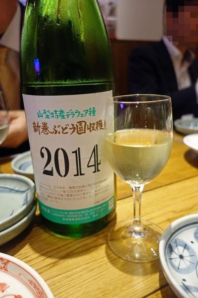 花桜006
