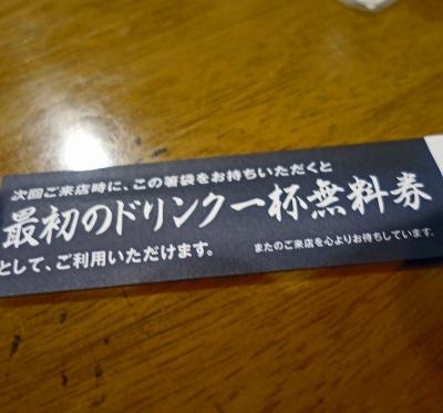 はんぐおーばー004