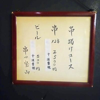 宝山(3)002