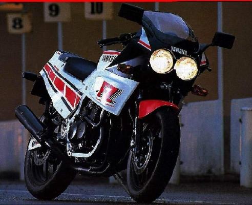 Yamaha FZ 400R