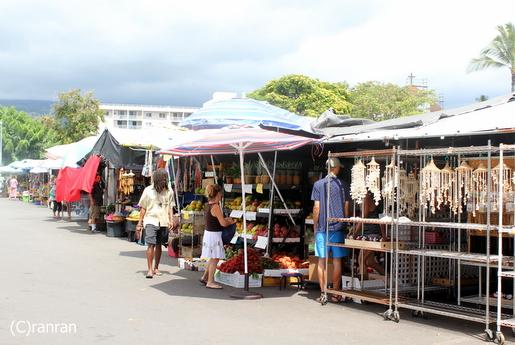 コナのファーマーズマーケット