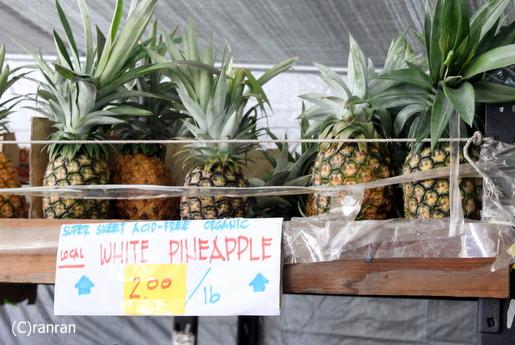 ホワイトパイナップル