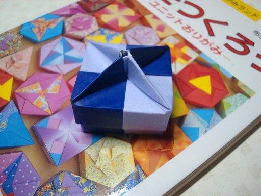 Origami box-3