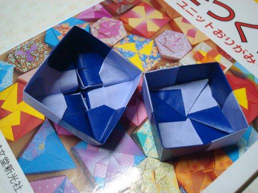 Origami box-4
